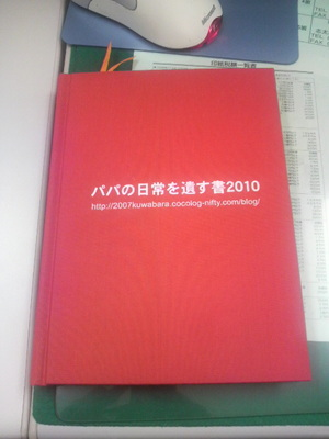 2011032313330001