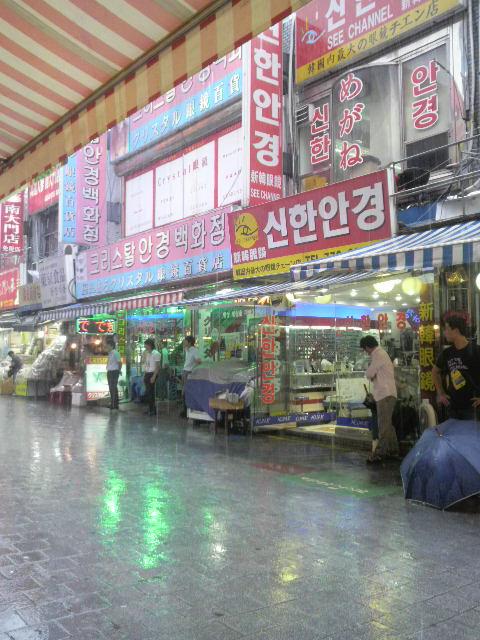 in ソウル・・・。